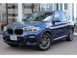 BMW X3 xドライブ20d Mスポーツ ディーゼルターボ 4WD モカレザー 認定中古車