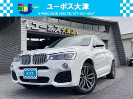BMW X4 xドライブ28i Mスポーツ 4WD AAC・黒革シート・禁煙