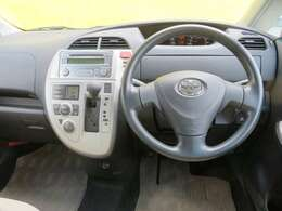 お手頃価格でありながらも、車内はまだまだ綺麗な状態です!