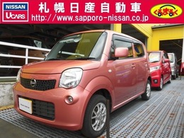 日産 モコ 660 S FOUR 4WD 純正ナビ