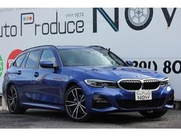 BMW 3シリーズツーリング 320d xドライブ Mスポーツ ディーゼルターボ 4WD 1オーナー  インディビデュアルレザー