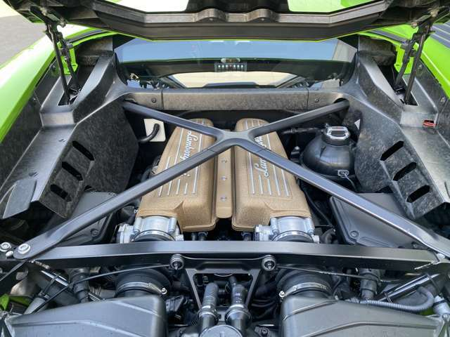 Forged composite engine bay