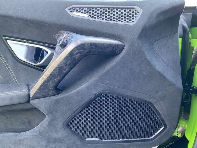 Sensonum (Lamborghini Sound System) with active speakers