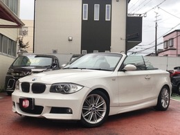 BMW 1シリーズカブリオレ 120i Mスポーツパッケージ 電動オープン 社外ナビBカメラ