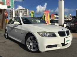 BMW 3シリーズ 320i Mスポーツパッケージ パワーシート ETC