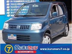 日産 オッティ の中古車 660 S 静岡県浜松市中区 2.0万円
