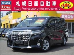 トヨタ アルファード 2.5 X 4WD レンタカーアップ