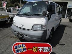 マツダ ボンゴバン の中古車 1.8 DX ワイドロー 神奈川県厚木市 18.0万円