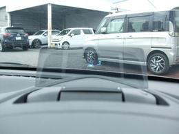 アクティブ・ドライビング・ディスプレイ装備♪エンジンONでメーターフードの前方に立ち上がり、車速やナビゲーションのルート誘導など走行時に必要な情報を表示♪視線の移動が少なくすみ安心です。
