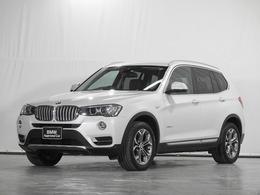 BMW X3 xドライブ20d  xライン ディーゼルターボ 4WD トップ&リアカメラ 革シート 認定中古車