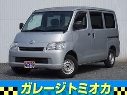 トヨタ タウンエースバン 1.5 GL キーレス ナビ ETC TV 走行8.1万