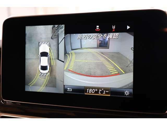 ガイドライン付きバックカメラに加え、周囲を隈なく確認出来る360度カメラを装備!パーキングパイロット機能も搭載しています!