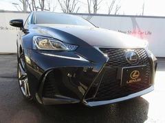 レクサス IS の中古車 350 Fスポーツ 東京都八王子市 525.0万円