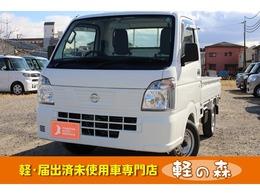 日産 NT100クリッパー 660 DX 軽自動車 FM/AMラジオ エアコン パワステ