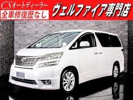 トヨタ ヴェルファイア 2.4 Z 特別仕様車/リアモニター/両側電動ドア