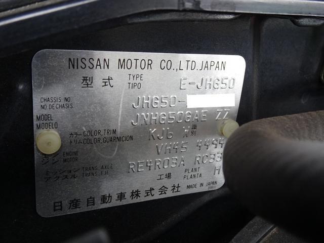 車両重量:1,970Kg 車両総重量:2,245Kg