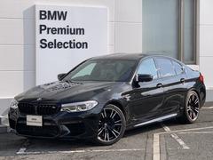 BMW M5 の中古車 4.4 4WD 大阪府高槻市 948.0万円