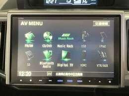【純正9型ナビ(VXM-145VFNi)】CD/DVD/SD/Bluetooth/フルセグTV/音楽録音機能