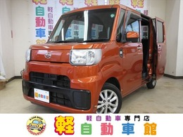 ダイハツ ハイゼットキャディー 660 D デラックス SAII 4WD ナビTV ABS エコアイドル