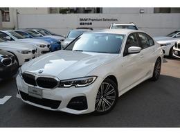 BMW 3シリーズ 320d xドライブ Mスポーツ ディーゼルターボ 4WD ワンオーナー禁煙車 パーキングアシスト
