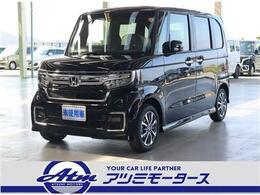 ホンダ N-BOX カスタム 660 L 未使用車・ホンダセンシング・Sヒーター