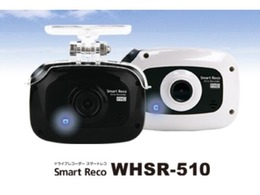 フルハイビジョン録画、駐車監視モード、後方カメラ対応可能な多機能ドライブレコーダーです。