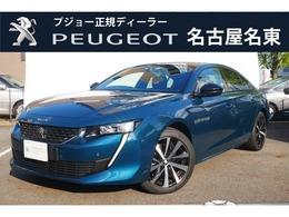 プジョー 508 GTライン 正規認定中古車