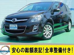 マツダ MPV 2.3 23S ユーティリティP禁煙Mナビ/033ブラック