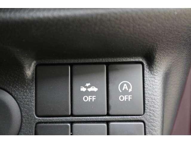 アイドリングストップ:一定の条件下で自動的にエンジンが停止する仕組み。「燃費」と「環境」への配慮を実現した機能です。