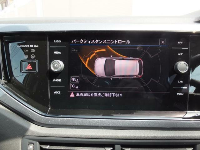 車両の近くに物体が接近した場合センサーが反応致しいます。