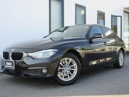 BMW 3シリーズ 320d ナビBカメ社外TV禁煙コンフォートACC認定車