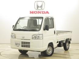 ホンダ アクティトラック 660 SDX 4WD パワステ 5MT