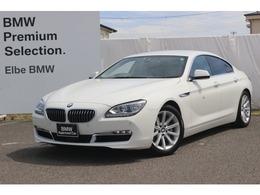BMW 6シリーズグランクーペ 640i HUDウッドパネルACC茶革電動地デジ