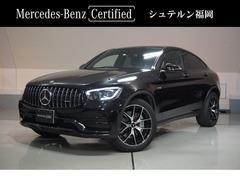 メルセデスAMG GLCクーペ の中古車 43 4マチック 4WD 福岡県福岡市東区 928.0万円