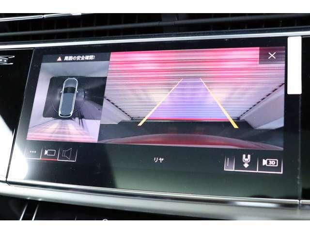 純正SDナビに地デジや360°カメラも装備されておりますので快適なドライブがお楽しみ頂けます。