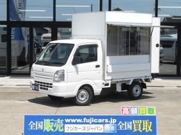 スズキ キャリイ 660 KCエアコン・パワステ 3方開 移動販売車 キッチンカー 4ナンバー登録