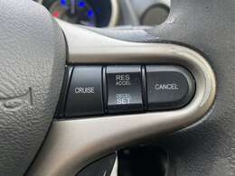 クルーズコントロールがついておりますので高速道路などで速度を設定すれば一定の速度で走行ができるので疲労軽減にもなります♪