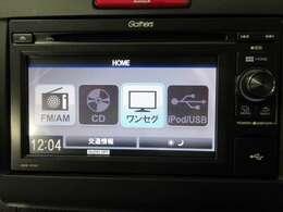 ディスプレイオーディオ付きです!ラジオ、CD、ワンセグTV、ミュージックプレーヤー接続可能です!