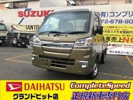 ダイハツ ハイゼットトラック 660 ジャンボ 3方開 新車セレクトオプション