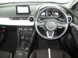 すっきり開けた視界で、快適なドライブをお楽しみいただけます。