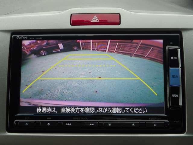 リアカメラ装着車で、駐車時の後方視界をサポートします。