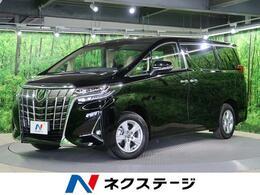 トヨタ アルファード 2.5 X セーフティセンス 両側電動スライドドア