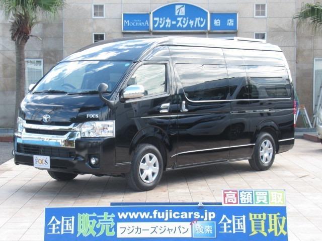 新車未登録車輌 ハイエース FOCS ディパーチャー 4WD 寒冷地仕様!