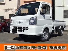 日産 NT100クリッパー の中古車 660 DX 大阪府枚方市 69.8万円