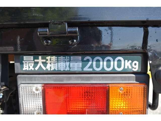 ■積載2000kg■