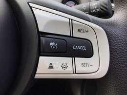■クルーズコントロール■アクセルを踏まなくても自動走行が出来ます☆長距離の運転の疲れも軽減してくれますよ!さらにHONDASENSING搭載車には車線維持機能+全走車追従機能が搭載!