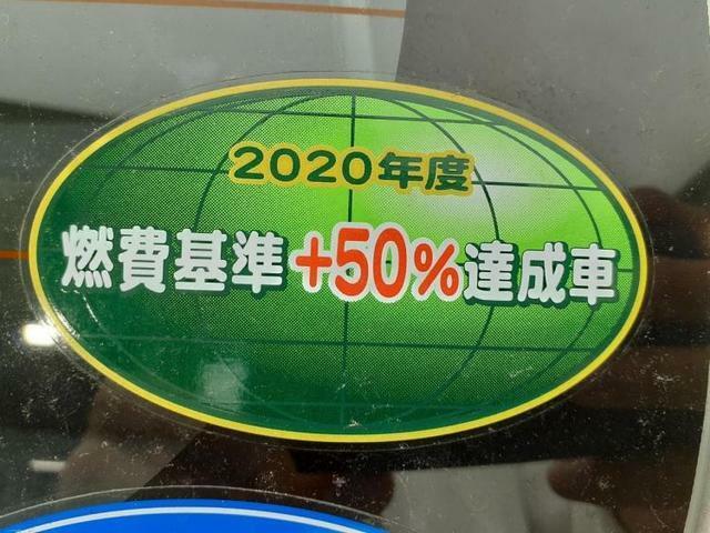 買取&下取のBIGだから実現できる価格です!