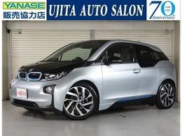 BMW i3 アトリエ レンジエクステンダー装備車 プラスパッケージ ナビ&バックカメラ
