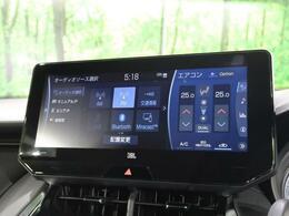 【大画面メーカーナビ】JBLプレミアムサウンドシステム搭載♪搭乗者を包み込むようなワンランク上の上質なサウンドでドライブを盛り上げます♪