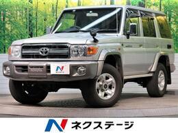 トヨタ ランドクルーザー70 4.0 4WD 5MT 社外ナビ バックカメラ ETC 4WD
